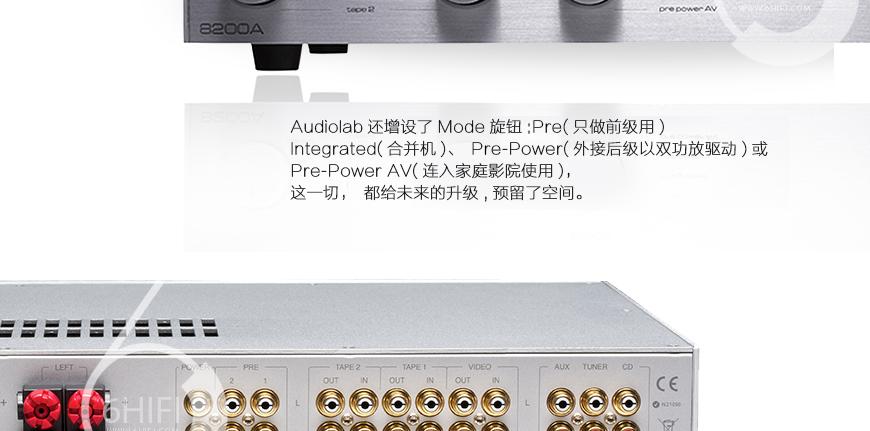 傲立audiolab 8200A,傲立 8200A,audiolab 8200A,傲立合并机,音响发烧站,hifi论坛,hifi音响