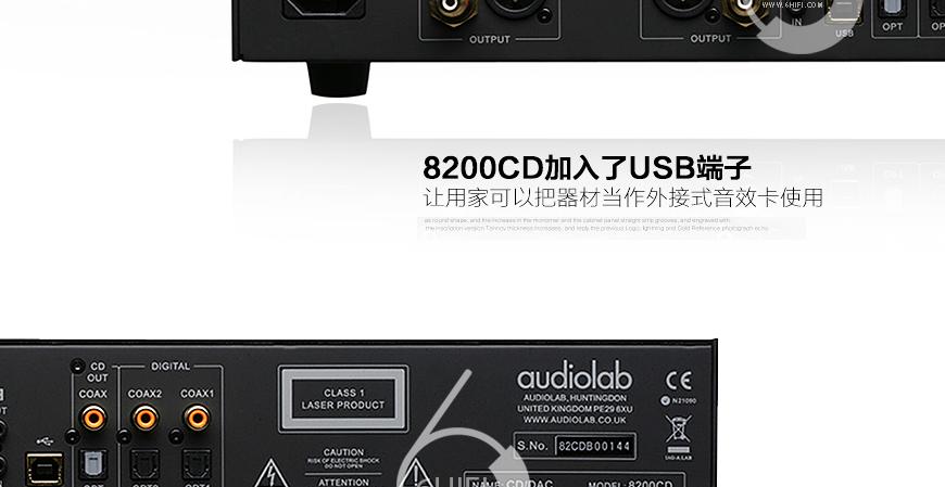 英国傲立 8200,英国 audiolab 8200,英国傲立8200CD机,英国傲立CD机,英国 audiolab CD机,音响发烧站,hifi论坛,hifi音响