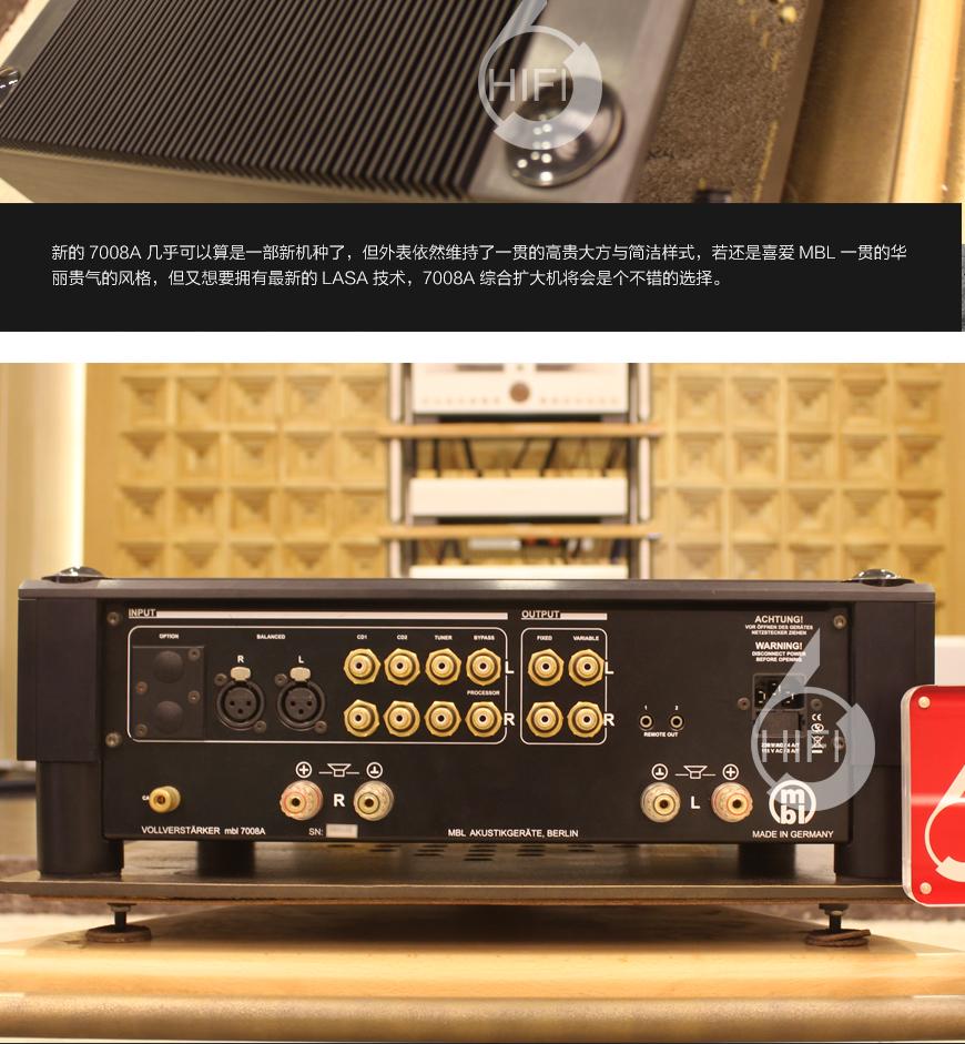 德国 MBL 7008A 合并机,MBL 7008A,MBL 7008合并机,MBL合并机,音响发烧站,hifi论坛,hifi音响