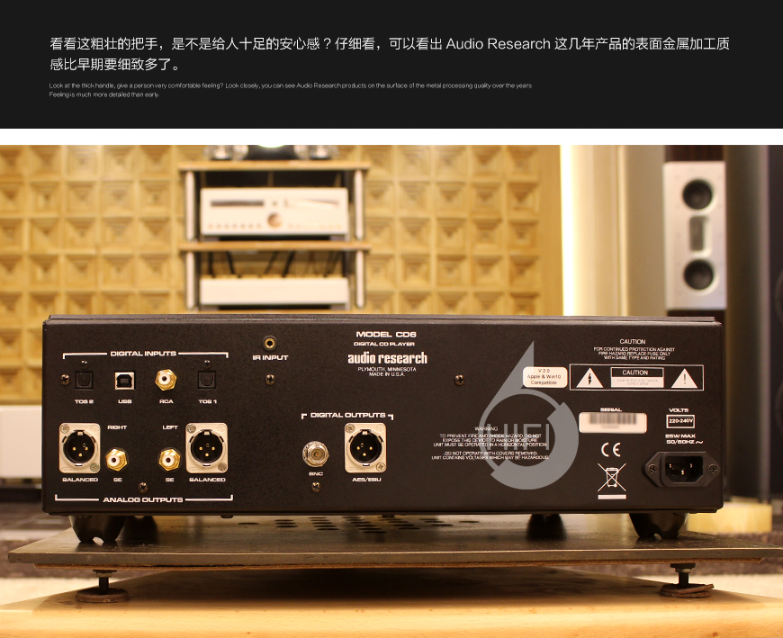 ARC CD6,Audio Research CD6,ARC CD播放机