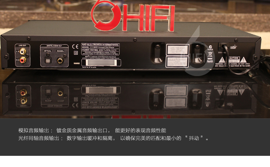 NAD C 516BEE,NAD CD机,NAD CD播放器