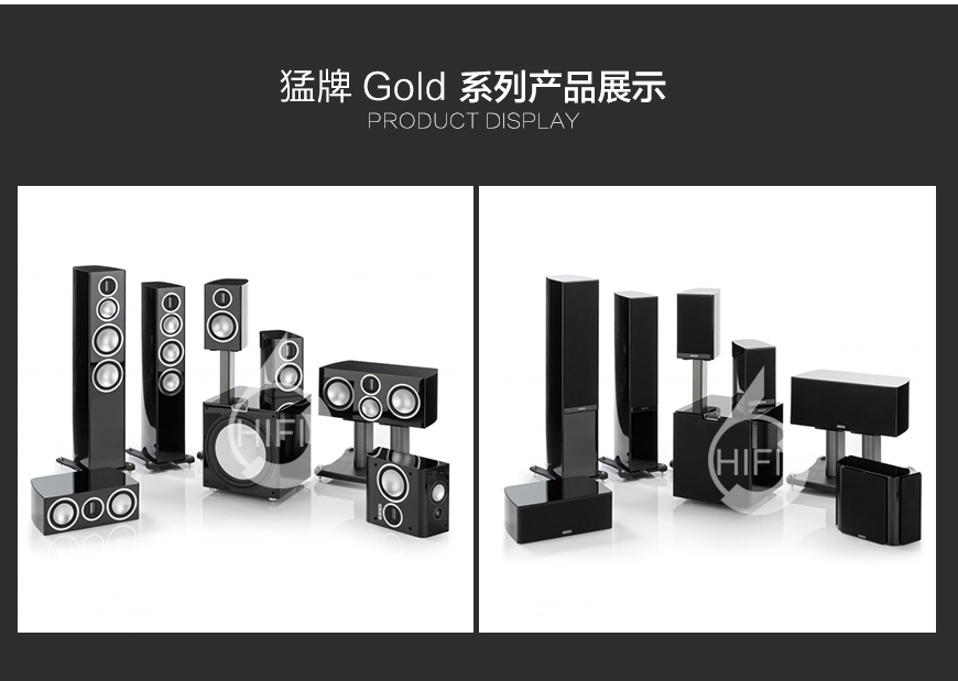 猛牌Gold GX200,Monitor Audio Gold GX 200,猛牌金系列落地箱