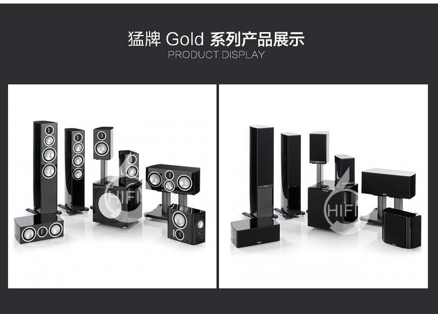 猛牌Gold GX100,Monitor Audio Gold GX100,猛牌金系列书架箱