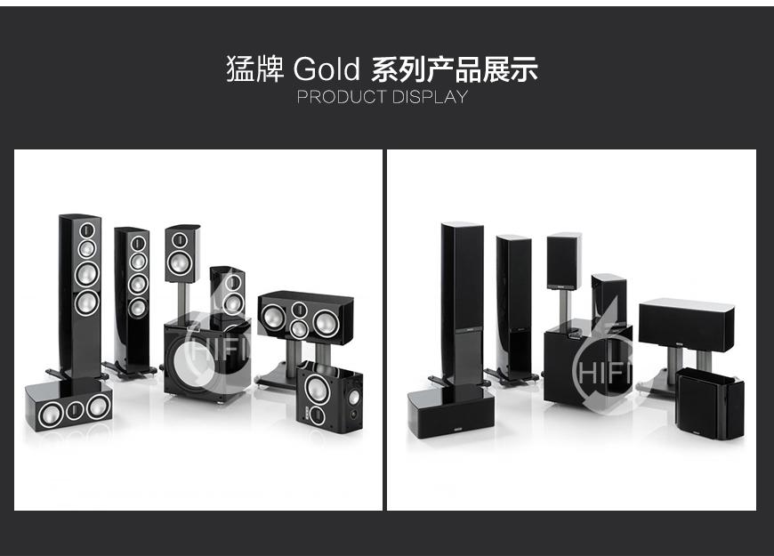 猛牌Gold GX100,Monitor Audio Gold GX100,猛牌金系列书架箱