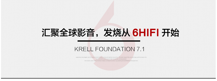 奇力Foundation 7.1,Krell Foundation 7.1,奇力7.1声道影音前级功放