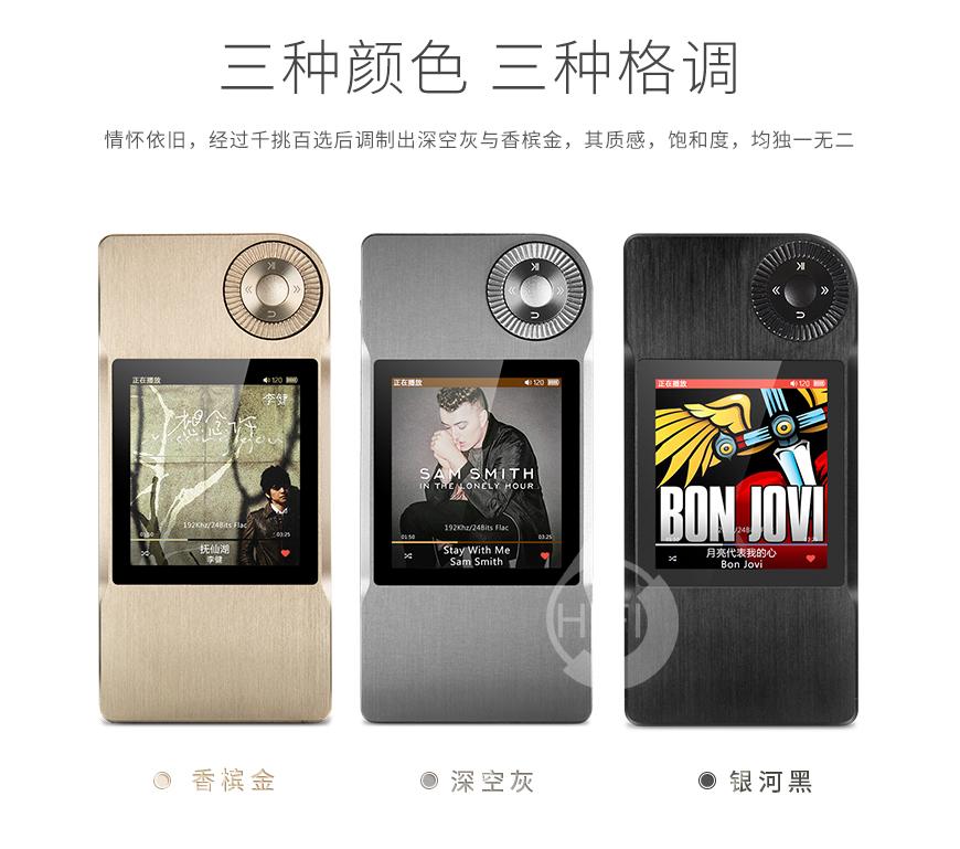 山灵 M2,山灵MP3,山灵音乐播放器