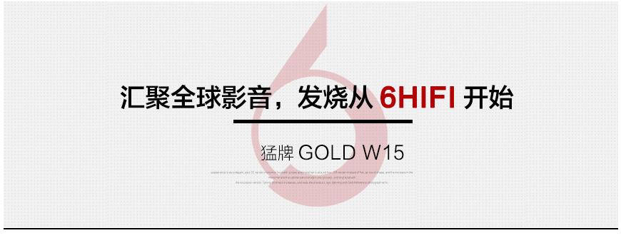 猛牌Gold GX W-15,Monitor Audio Gold GX W-15,猛牌金系列重低音箱