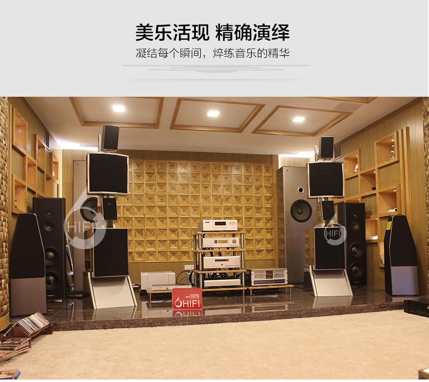 威信WAMM,Wilson Audio WAM,威信顶级落地箱