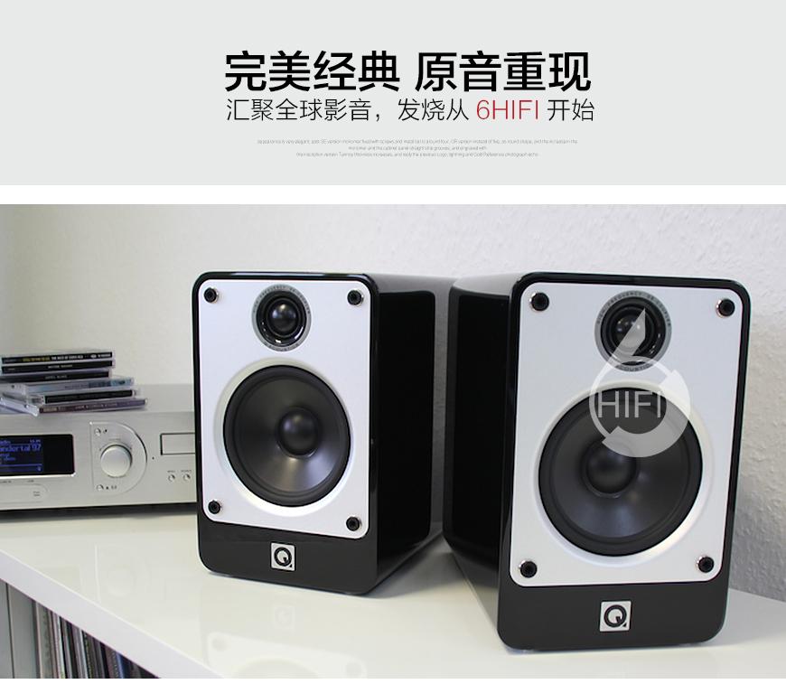 Q牌Concept 20,Acoustics Concept 20,Q牌书架箱