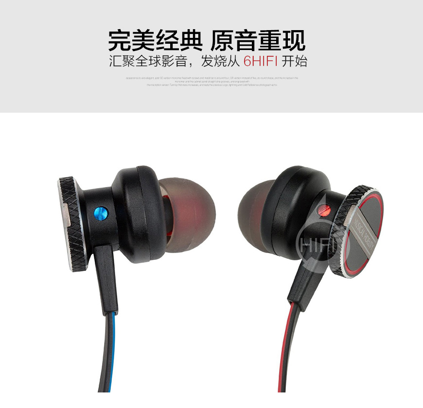 音乐传真 EB 33,Musical Fidelity EB 33,音乐传真入耳式耳机