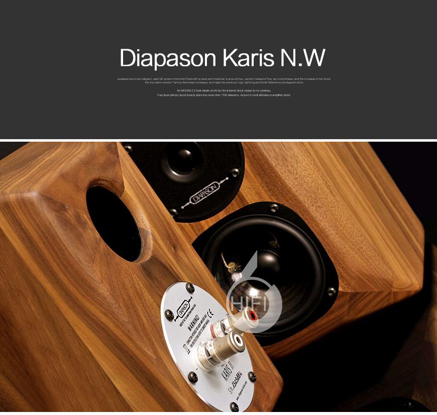 歌剧之声卡利斯,Diapason Karis II N.W,歌剧之声签名版书架箱