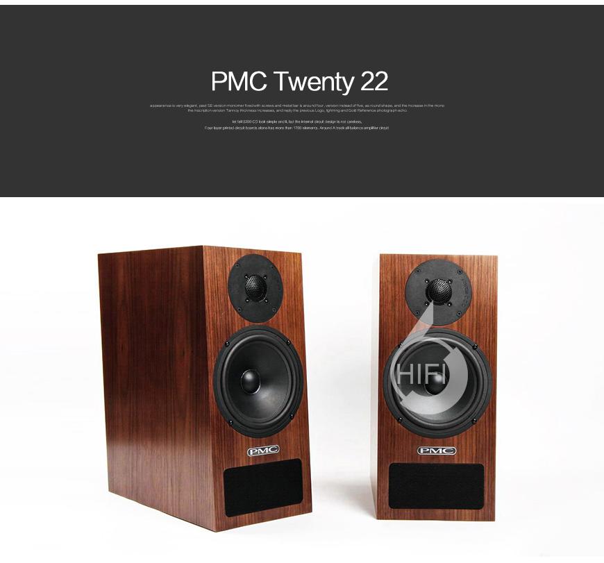PMC Twenty 22,PMC音箱,PMC书架箱