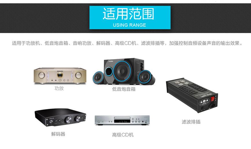 MPS M-8AC,MPS电源线,MPS HiFi美标音响电源线