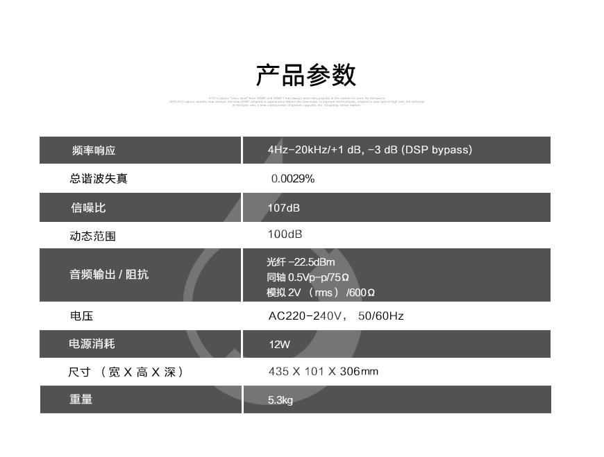 安桥C-7030,Onkyo C-7030,安桥CD机