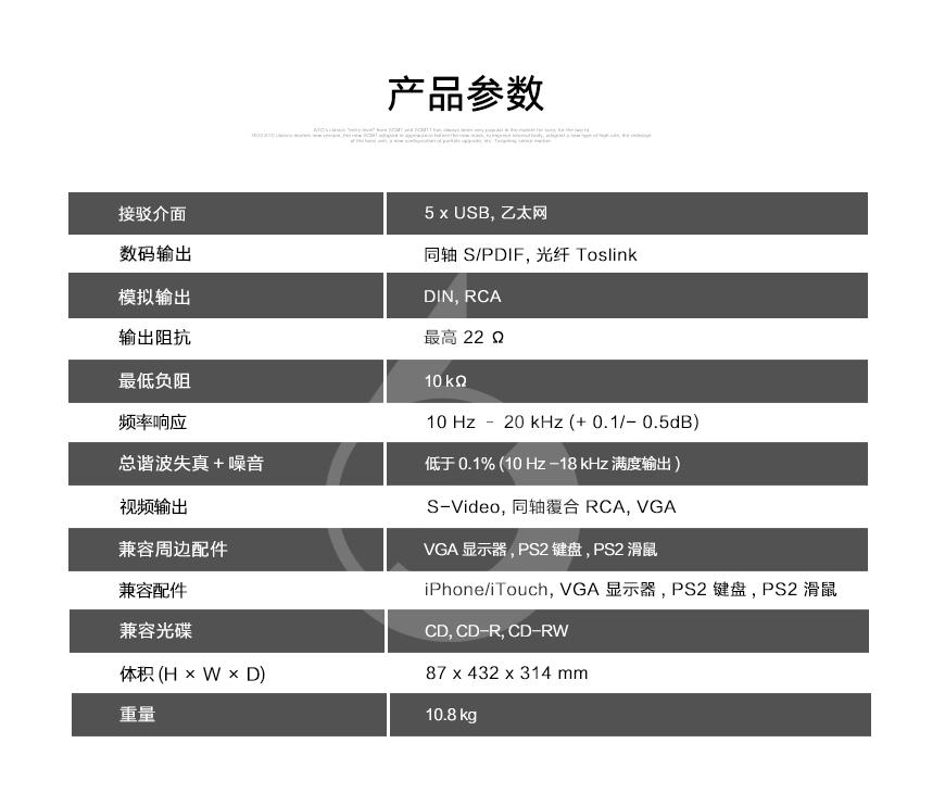 名HDX-SSD,Naim HDX-SSD,名数码播放器