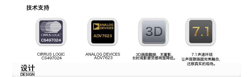 山灵AV1.2,Shanling AV1.2,山灵解码器