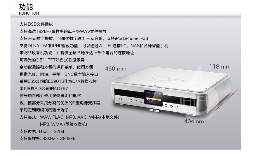 山灵M3.2,Shanling M3.2,山灵数码播放器
