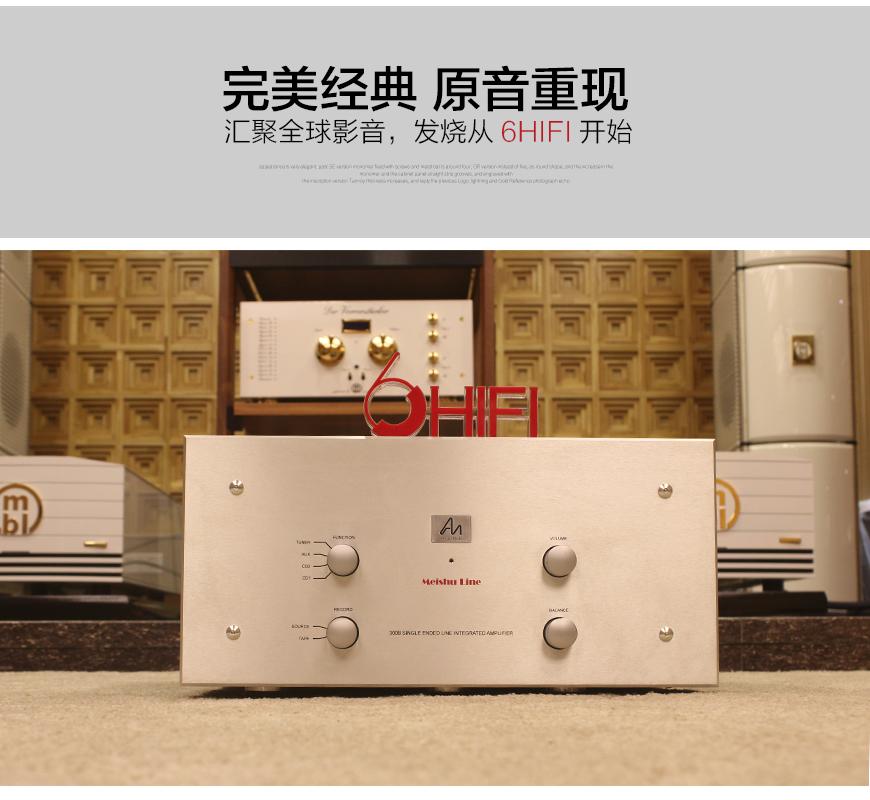 音乐贵族300B铜版,Audio Note Meishu Line 300B,音乐贵族合并机