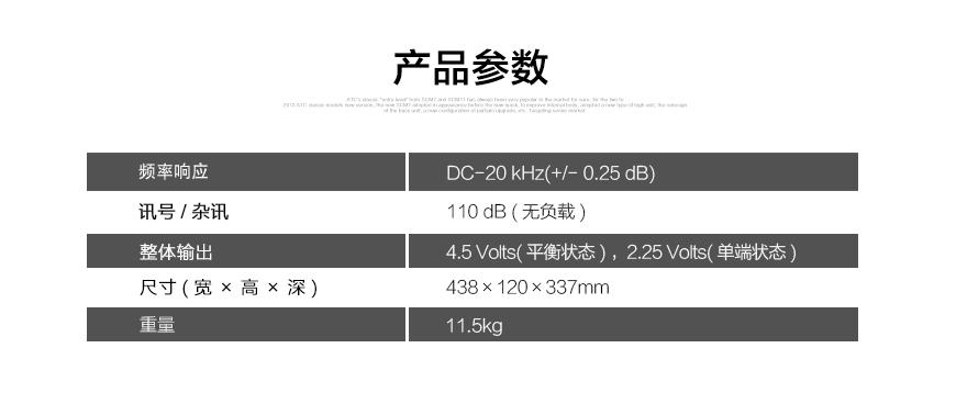 艺雅CX-7e MP,Ayre CX-7e MP,艺雅CD播放器