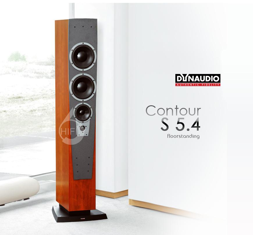 丹麦丹拿,Dynaudio,Contour S5.4,落地箱,HIFI音箱