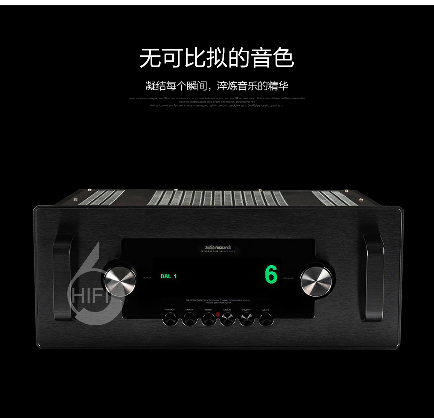美国ARC Audio Research 参考系列Reference 6 真空管前级,美国ARC 胆前级 HIFI功放