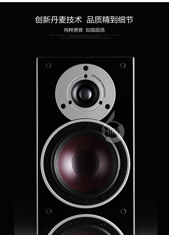 丹麦达尼DALI ZENSOR 5 汇典5号 落地音箱,丹麦达尼DALI HIFI音箱