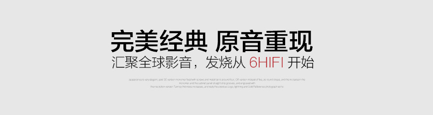 MPS M-9G,台湾MPS M-9G RCA信号线,台湾MPS 单端信号线