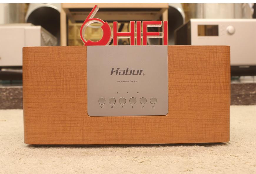 Habor T50,哈勃Habor T50 蓝牙音箱,哈勃Habor 一体音箱