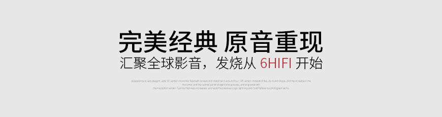 天仙配 HPPC2 G5 电源线,Transparent HPPC2 G5,天仙配Transparent 电源线