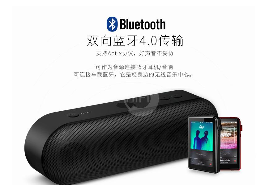 山灵Shanling M2s 无损音乐便携式播放器,山灵Shanling MP3播放器
