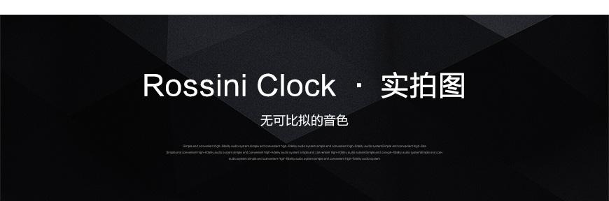 英国 dCS,dCS Rossini,dCS 罗西尼 Clock 数码主时钟,dCS Rossini Clock 数码主时钟
