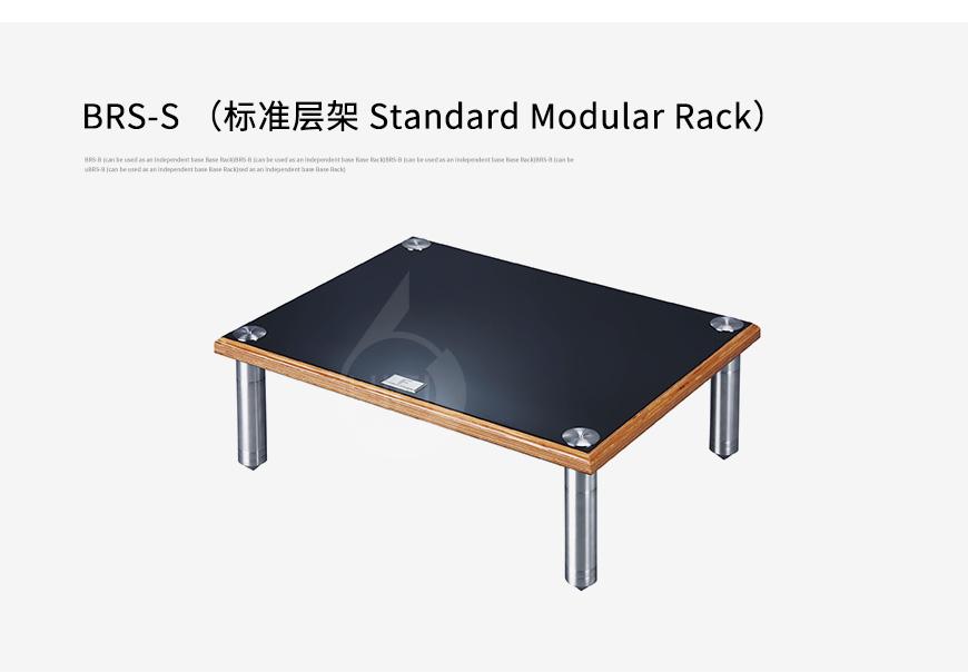 Foundation BRS Birch Modular Racking System,范天臣桦木机架