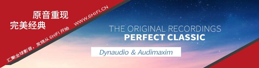 音乐大师 NP-10数字转盘,音乐大师 DA-80合并机,丹拿Dynaudio Emit M20音箱