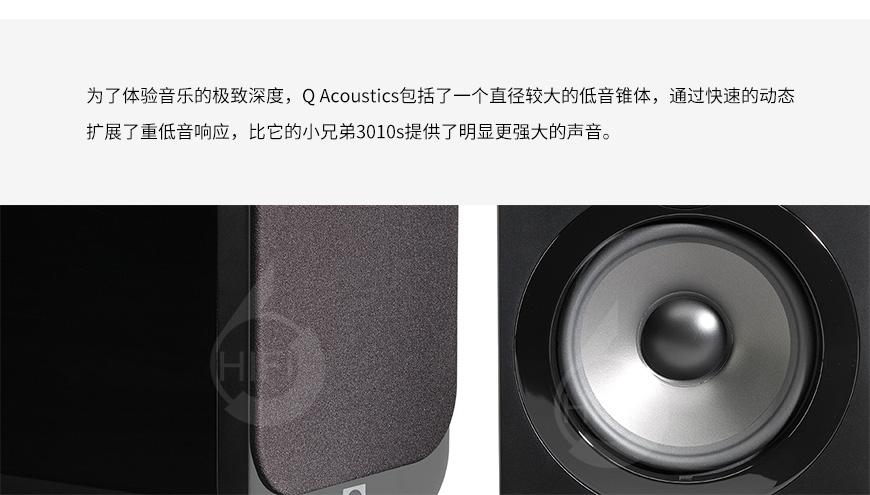 英国Q牌 Acoustics 3020 书架箱,英国Q牌音箱