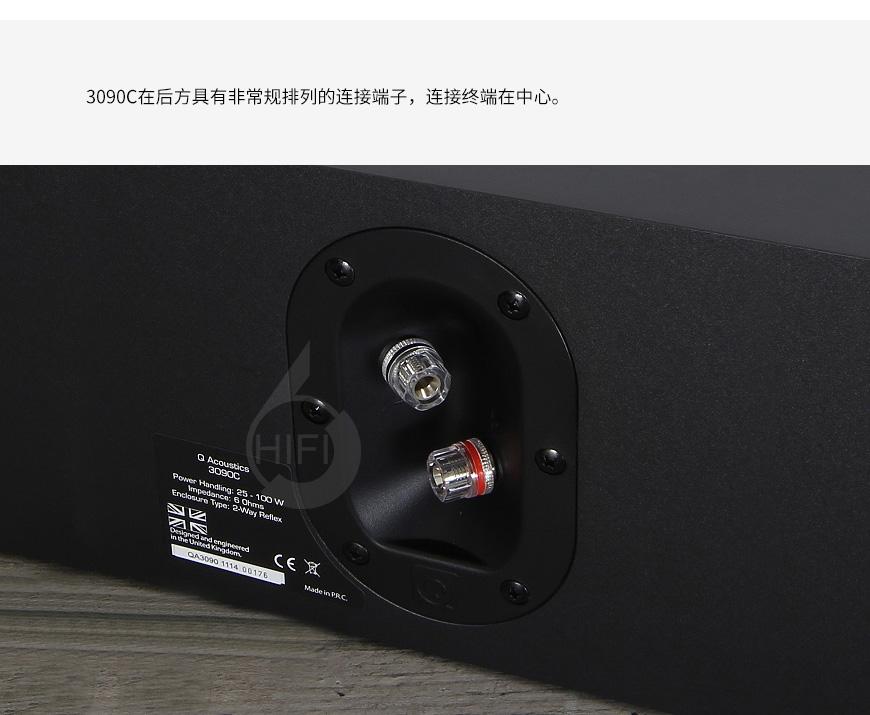 英国Q牌 Acoustics 3090C 中置音箱,英国Q牌音箱,英国Q牌家庭影院