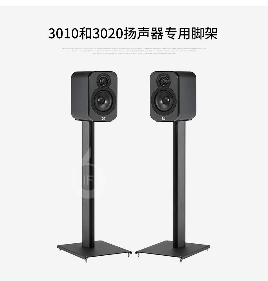 Q Acoustics 3000ST Stands,英国Q牌 3010书架箱,英国Q牌 3020书架箱专用脚架