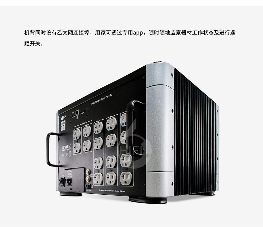美诗P20电源处理器,PS Audio PureStream Power Plant P20,美诗滤波器