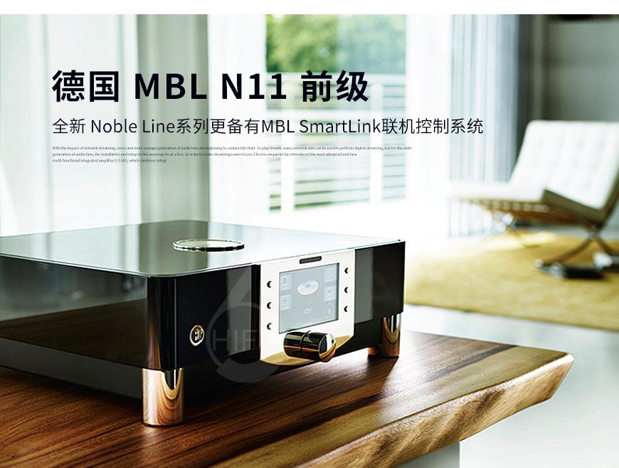 德国MBL N11前级,德国MBL功放