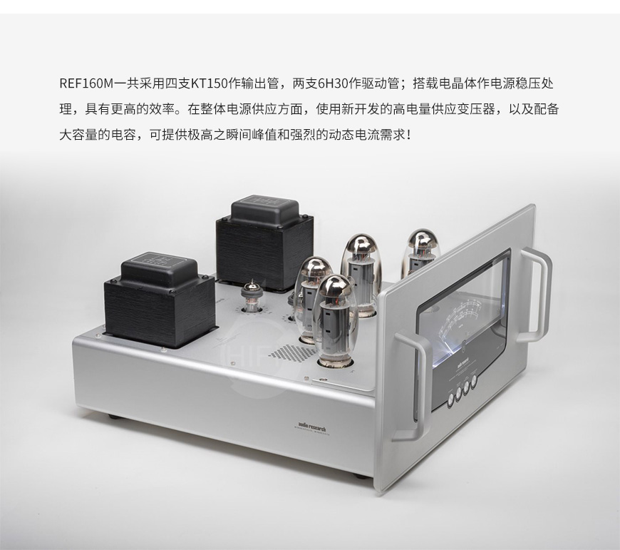 ARC REF 160M,Audio Research Reference 160M,Audio Research 后级