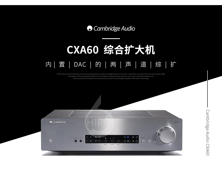 剑桥 CXA60,Cambridge Audio CXA60,剑桥功放