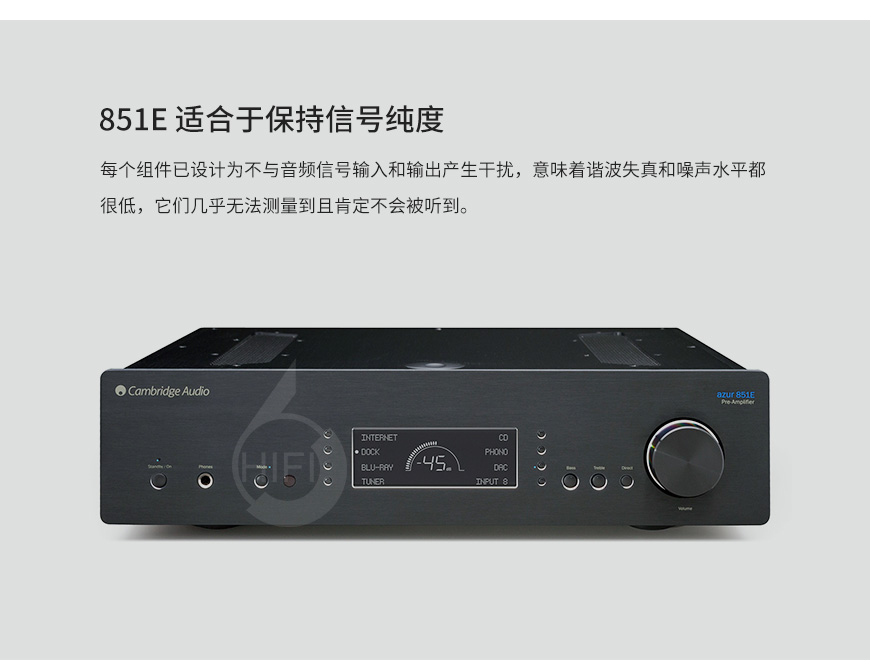 剑桥Azur 851E,Cambridge Audio Azur 851E,剑桥功放