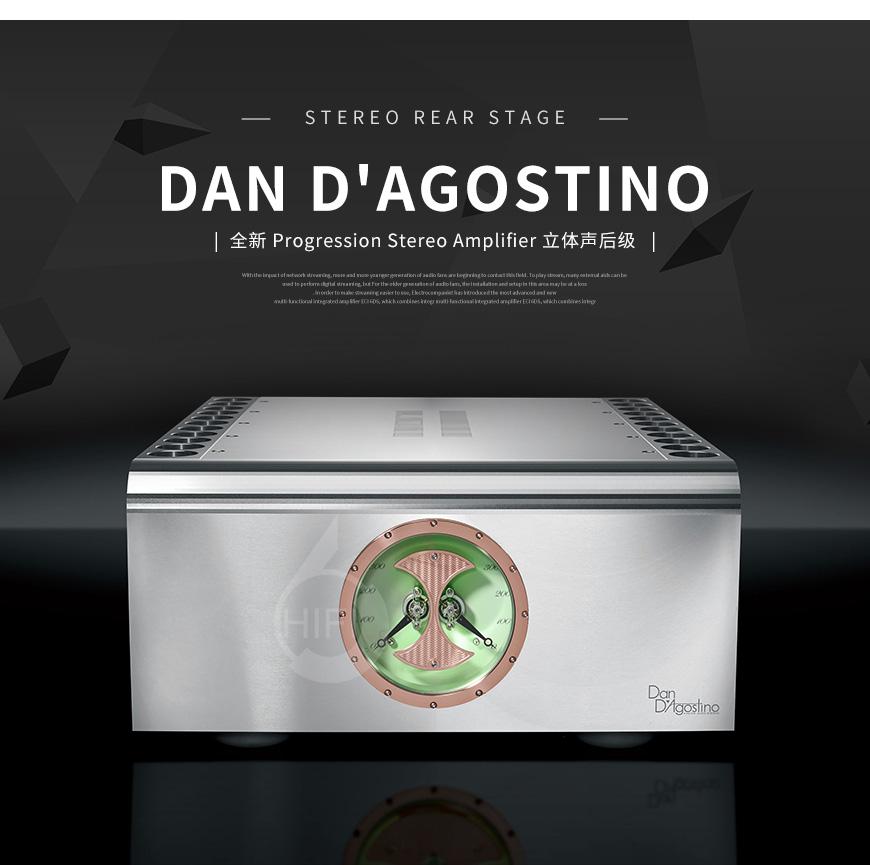 大丹Progression,Dan D'Agostino Progression Stereo,大丹功放