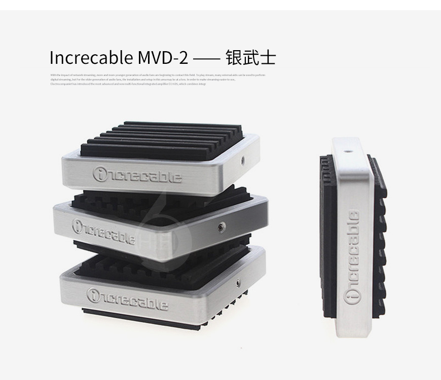 原点MVD-2,Increcable MVD-2