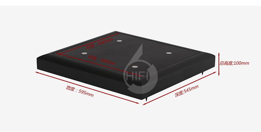 极品乐音机架,极品乐音FE签名系列HS-1,化震板,音响机架
