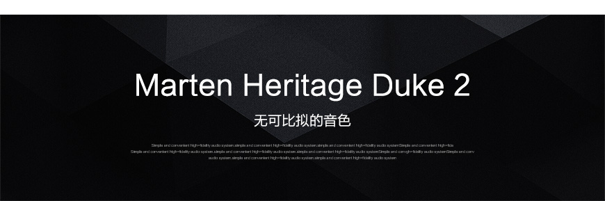 Marten Heritage Duke 2,马田 Duke 2书架箱,马田音箱