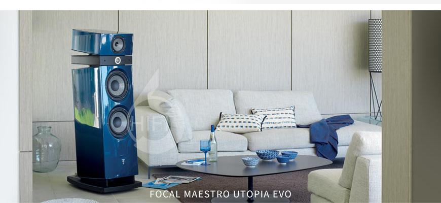 劲浪Maestro Utopia Evo,Focal Maestro Utopia Evo,劲浪音箱