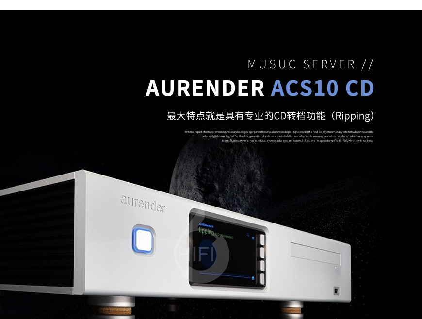 Aurender ACS10,Aurender数播