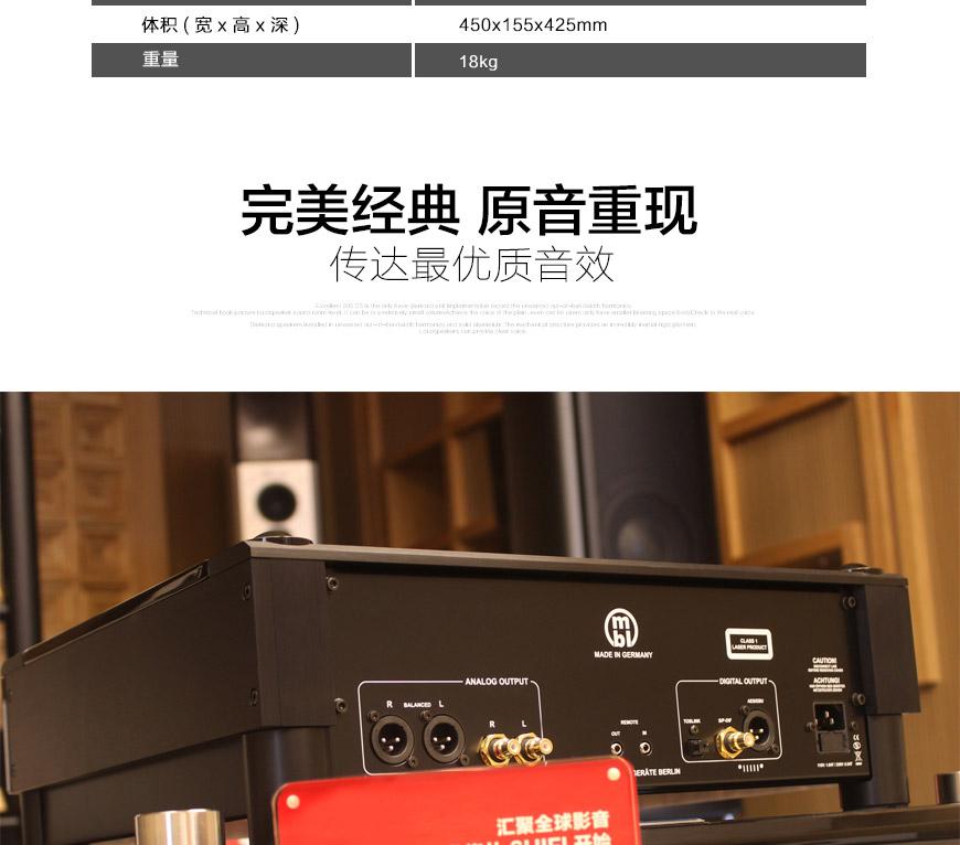 MBL 1531A,MBL CD机播放器,音响发烧站,hifi论坛,hifi音响