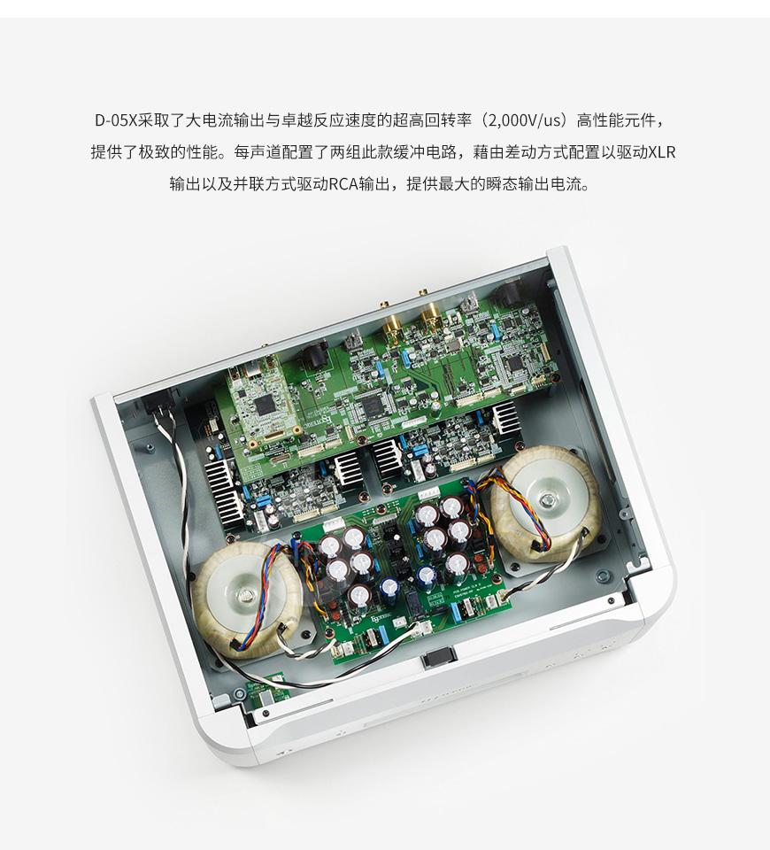 Esoteric D-05X,第一极品解码器,hifi解码