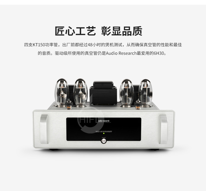Audio Research VT80 SE,ARC VT80 SE,Audio Research 胆后级 功放
